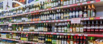 изменение цены на водку август 2018
